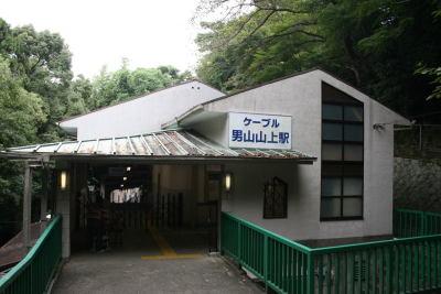 080927otokoyama06