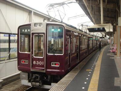080927hankyutakatsukishi01