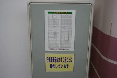 081103denshatokkyukikaku04