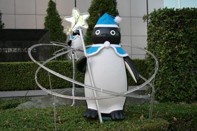 081206shinjuku01
