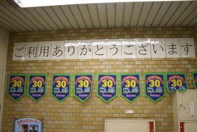 081220toeishinjuku01