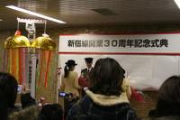081220toeishinjuku04a
