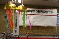 081220toeishinjuku04b