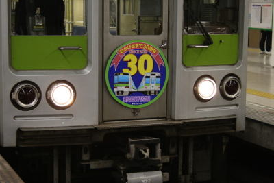 081220toeishinjuku05