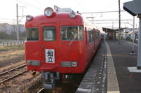 081230meitetsumikawa04b