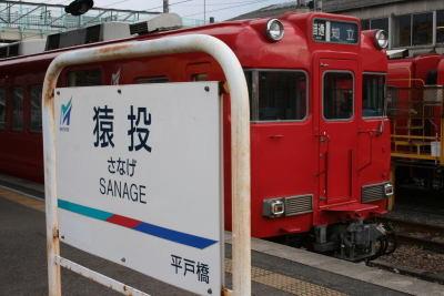 081230meitetsumikawa08