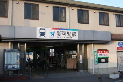 081230meitetsuhiromi03a