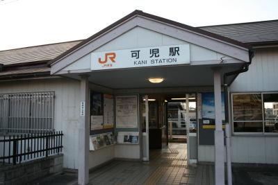 081230meitetsuhiromi03b