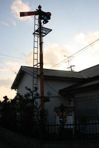 081230meitetsuhiromi04a