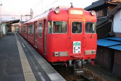 081230meitetsuhiromi07
