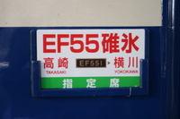 090111takasaki04a