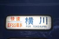 090111takasaki04b