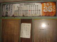 090124yokohama00b
