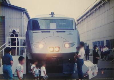 199410oomiyatsubame04