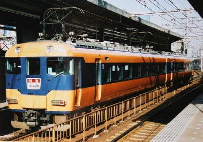 001231yokkaichi01