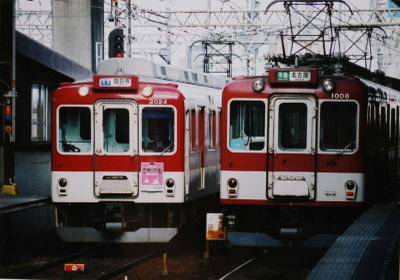 001231yokkaichi02