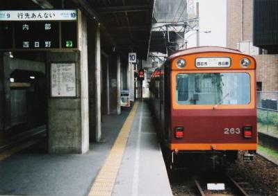 001231yokkaichi03