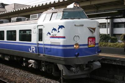 090215harusakidori02