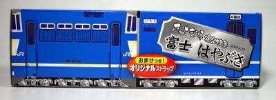Fujibusachococrunch01