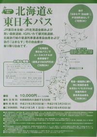 090228seishun1803b