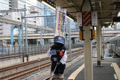 Hamamatsuchokozo09022801