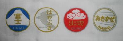 090304fujibusataoru02