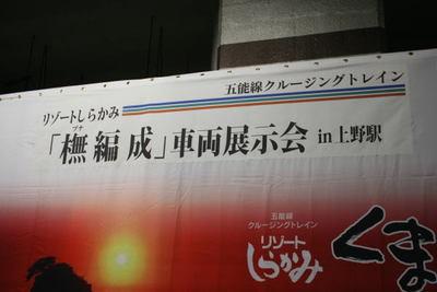 090307buna01