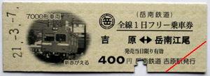 090307gakunan17a
