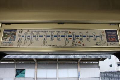 090307sunzu05