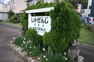 090307sunzu07