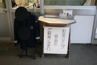 090307sunzu10