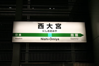 090314nishioomiya01