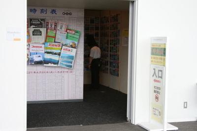 090426jikokuhyo02