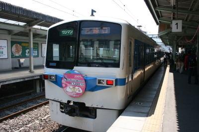 090429shibazakurahm01