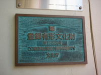 090429shibazakurast04a