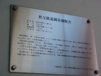 090429shibazakurast04b