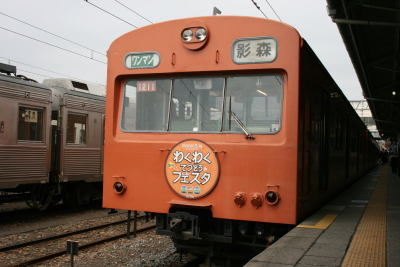 090516chichibu00