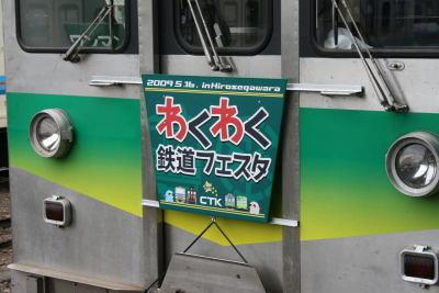 090516chichibu02