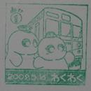 090516chichibu35c