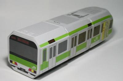 090526traindrink01