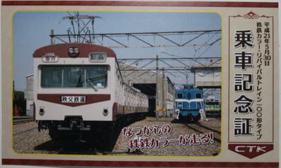 090530chichibu11