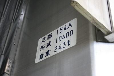 090606metro26