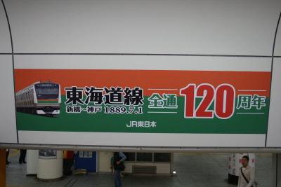 090606yokohama02
