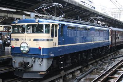 090606yokohama03