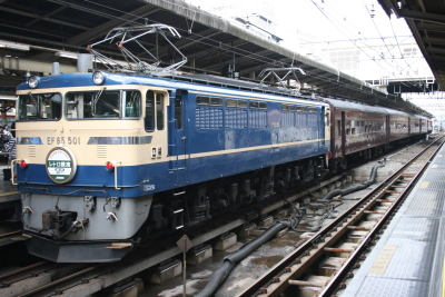 090606yokohama04