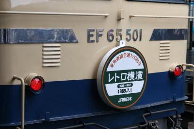 090606yokohama05