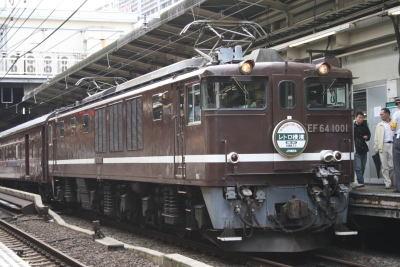 090606yokohama08