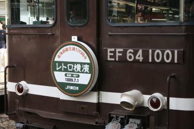 090606yokohama09