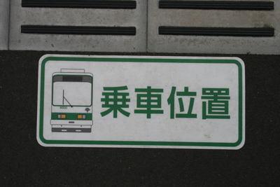 090614asukayama03a