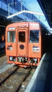 Ihara01
